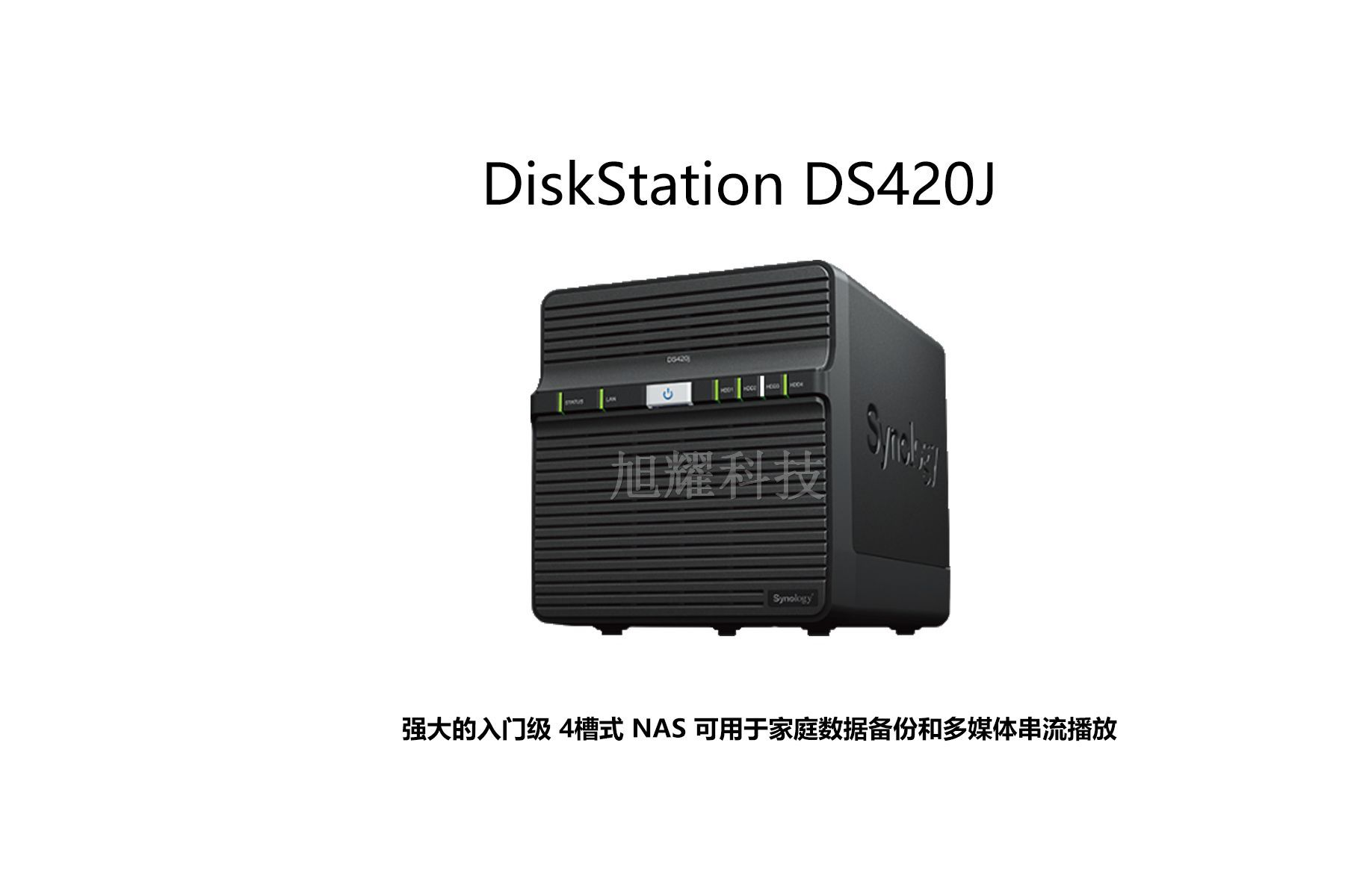 群晖 DiskStation DS418j