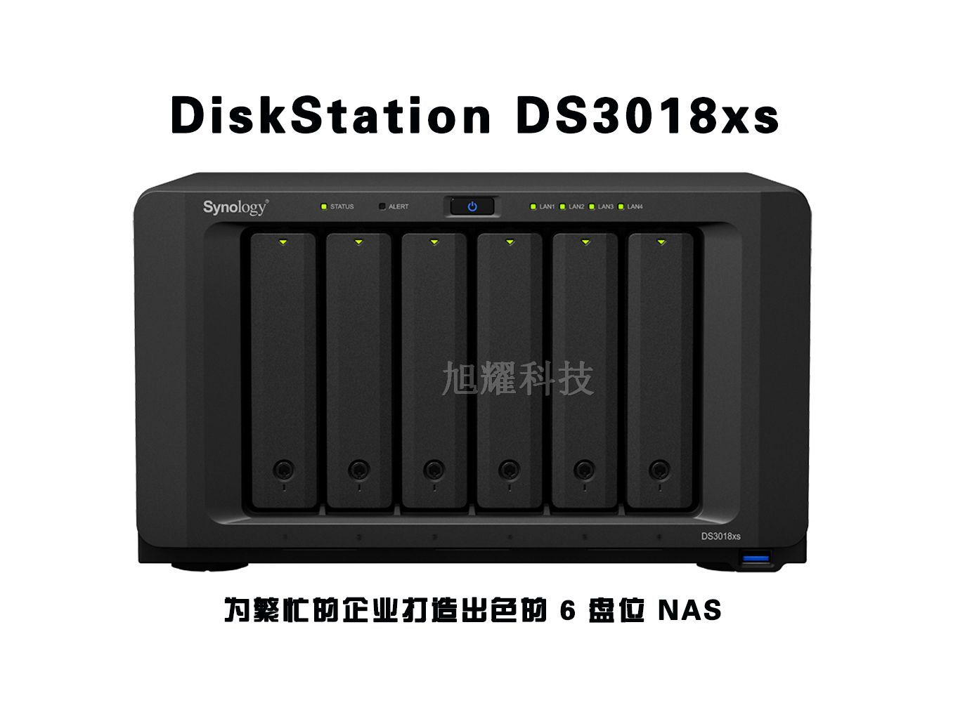 Ⱥ�� DiskStation DS3018xs