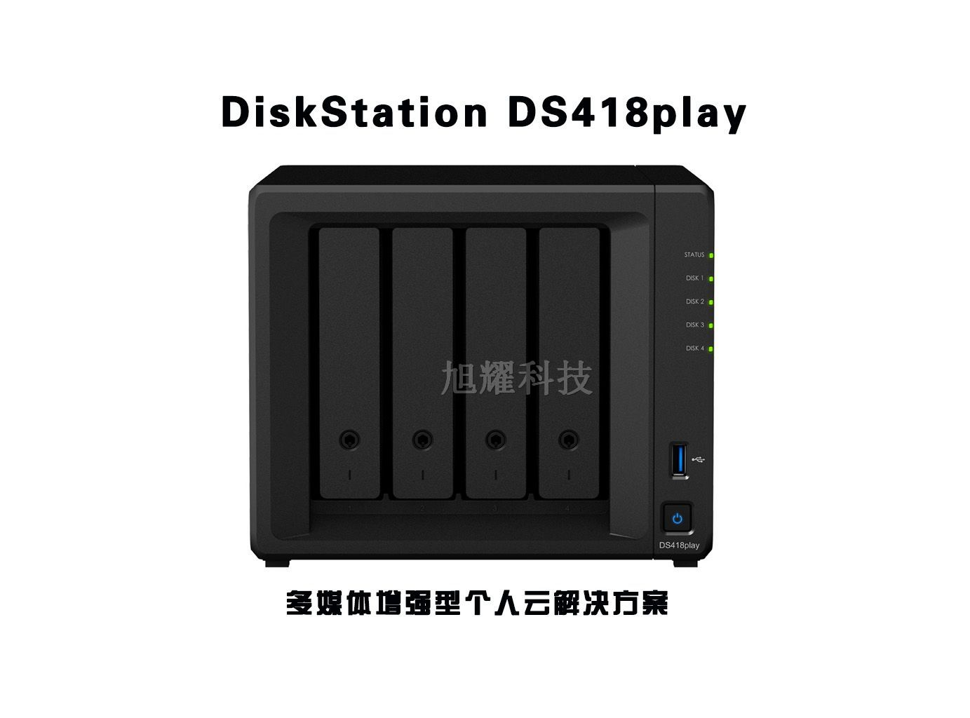 Ⱥ�� DiskStation DS418 Play