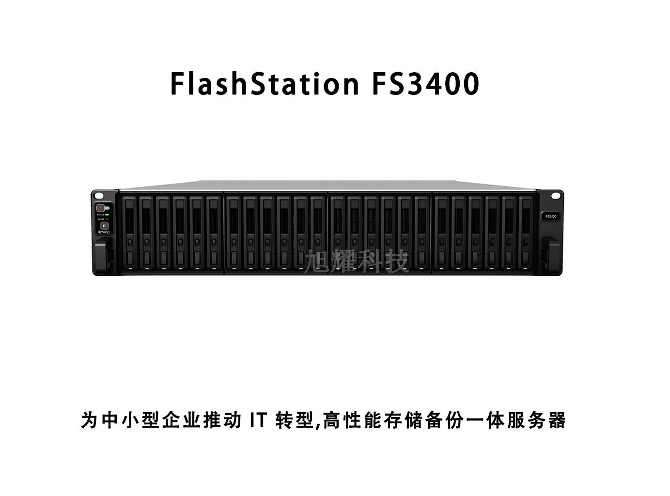 Ⱥ�� FlashStation FS3400