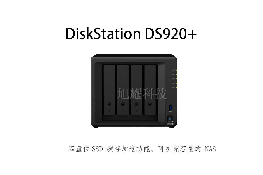 Ⱥ�� DiskStation DS920+